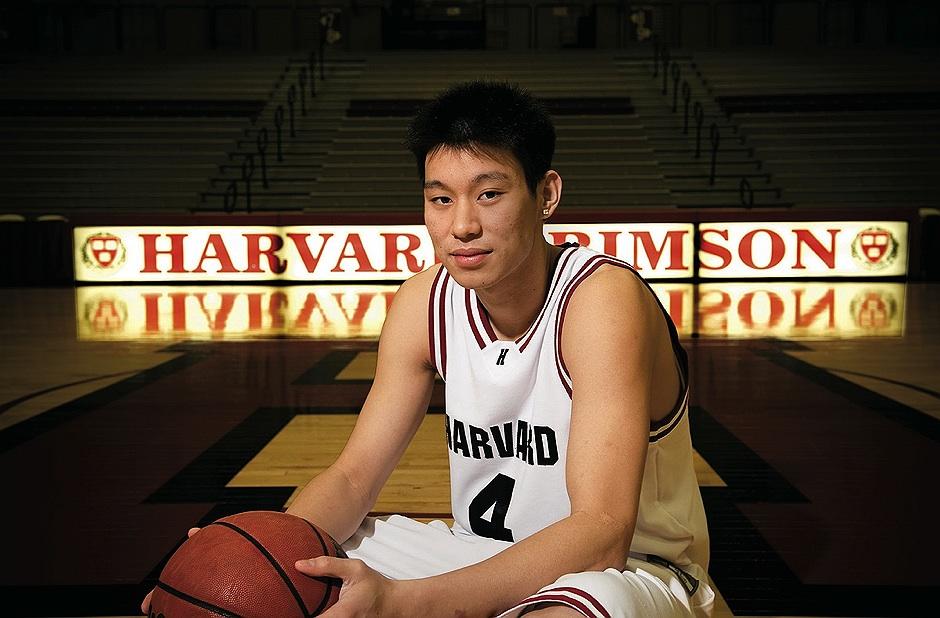 Jeremy Lin Harvard Jeremy lin Jeremy Lin Dunk In Middle School