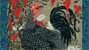 <i>Nandina and Rooster</i> (c. 1761–1765)