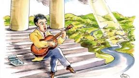 Drawing of Alan Lomax singing in Harvard Yard