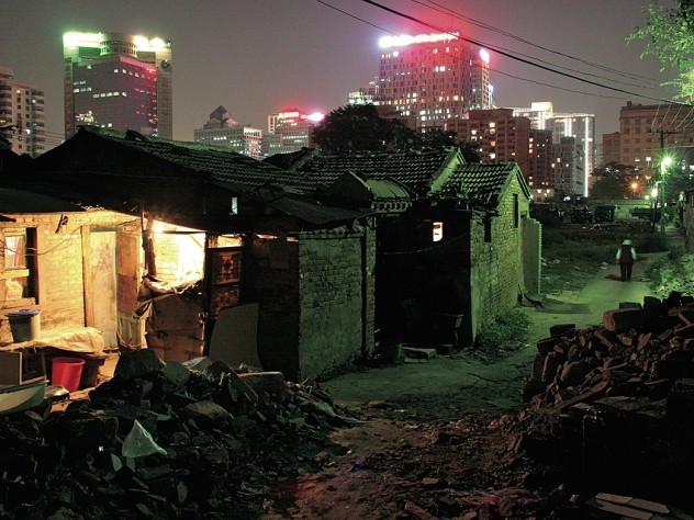 Old Beijing and new: traditional homes and encroaching high-rises