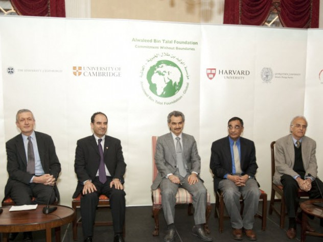 The full panel: Magda Shahin, Hugh Goddard, Yasir Suleiman, Prince Alwaleed bin Talal, Ali Asani, John Esposito, and Alexander Lubin.