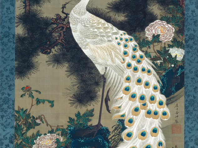 <i>Old Pine Tree and Peacock</i> (c. 1759-1761)