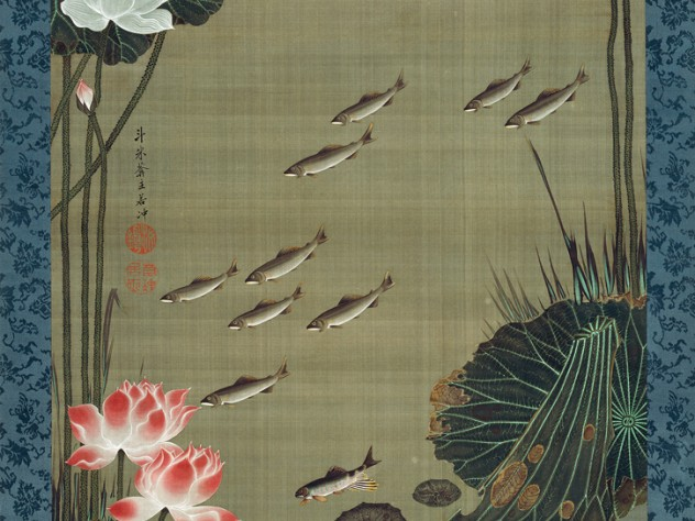 <i>Lotus Pond and Fish</i> (c. 1761-1765)