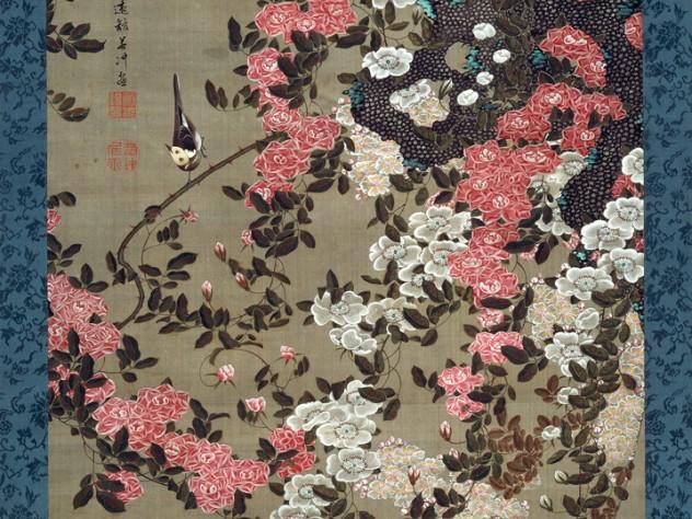 <i>Roses and Small Bird</i> (c. 1761-1765)
