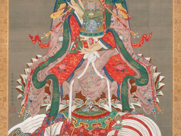 <i>Bodhisattva Samantabhadra</i>, from <i>Śākyamuni Triptych</i> c. first half of the 1760s
