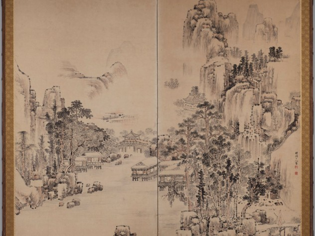 A detailed mountain landscape with village buildings, in the Chinese style