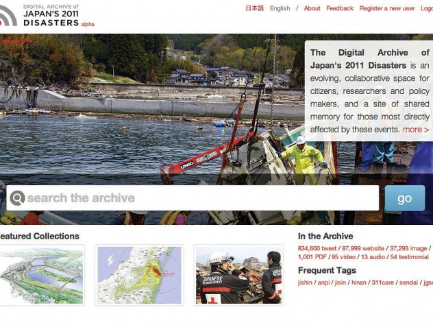 Scholars at the Reischauer Institute of Japanese Studies created an online archive of Japan's 2011 disasters as events were unfolding. With partner institutions, they are building a networked, multimedia archive that allows users to participate in curation, create collections of objects, and encounter each other. This image shows the main search interface, with shortcuts to featured collections.