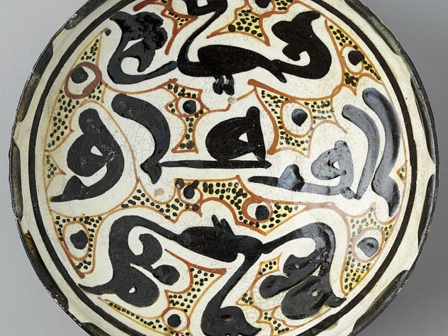 A  tenth-century earthenware bowl from Nishapur in Iran