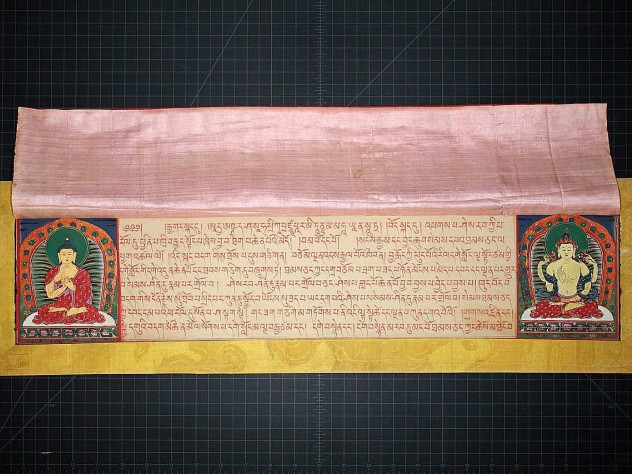 TBRC's digital collection include approximately 20,000 volumes of Tibetan literature dating from the eighth to the twentieth centuries. This scan captures a woodblock print of the Tibetan Buddhist canon.
