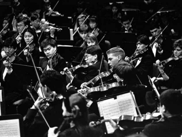 Part of the HRO string section, 1991.