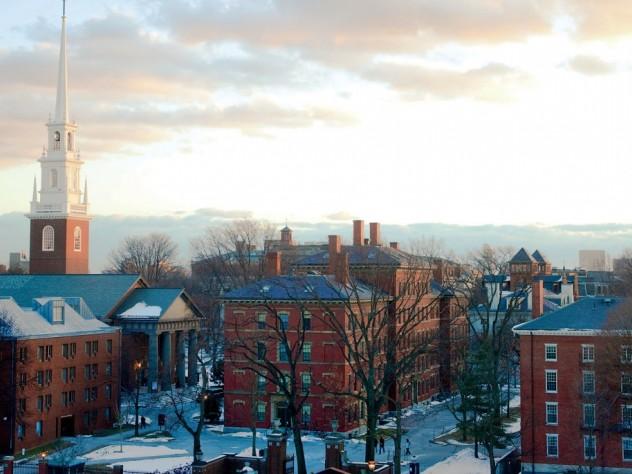 Looking south into Harvard Yard