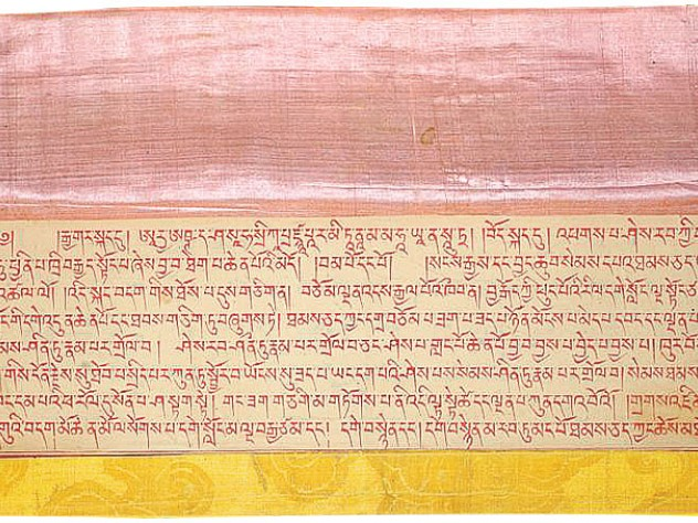 A Tibetan Buddhist woodblock, also recorded digitally
