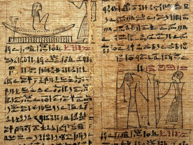 A fragment of a funerary papyrus with text from the ancient Egyptian Book of the Dead in hieratic script (from the Late Period, late eighth century B.C.E.. to 332 B.C.E.)