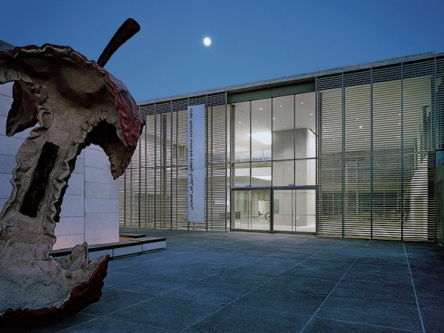 The gallery entrance from the north, dominated by Claes Oldenburg and Coosje van Bruggen's <em>Apple Core</em> (1992)