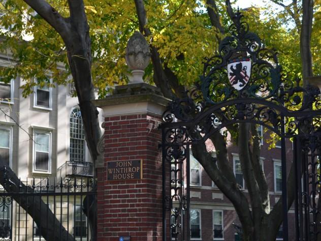 Winthrop House Gate