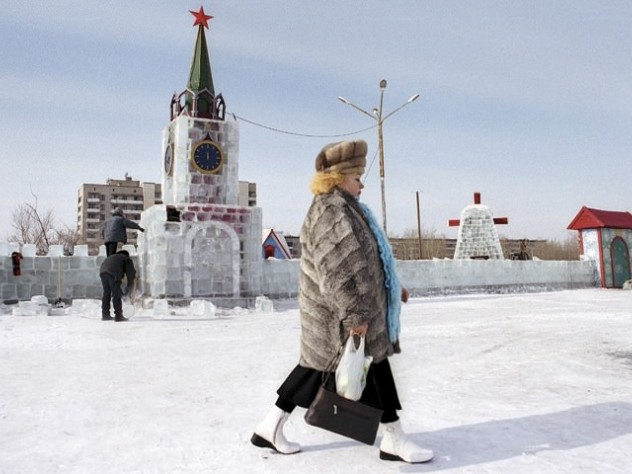 Another image from <i>Siberia Imagined and Reimagined</i>