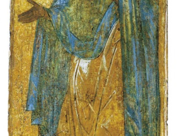 A circa 1450 painting of John the Baptist