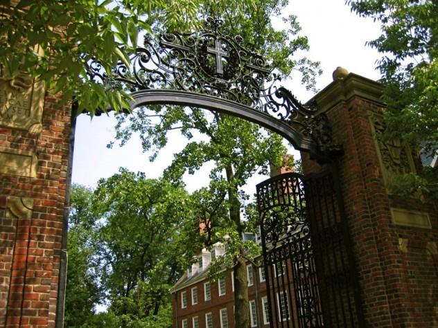 An image of a gate in Harvard Yard
