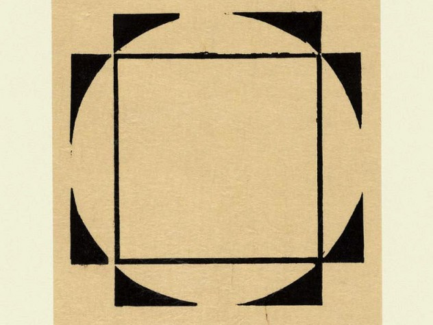 Print of a black square circumscribed by the outlines of two larger rectangles of equal size