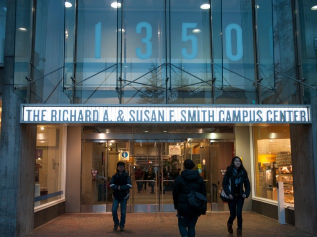 Holyoke Center—renamed the Richard A. and Susan F. Smith Campus Center—will be transformed into a new campus center beginning in 2016.