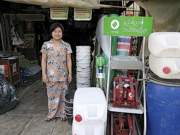 A shop in Kungyangon township displays Proximity pumps for sale.