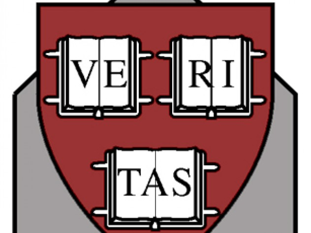 The logo of Harvard Architectural and Urban Society_Alumni