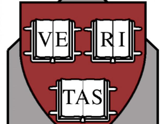 The logo of Harvard Architectural and Urban Society_Alumni