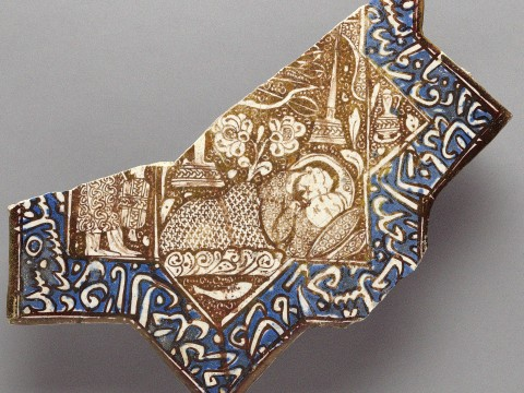 Fragment of a wall tile from Iran, dating from the thirteenth to fourteenth century