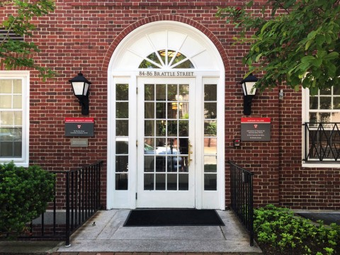 Entrance to the Harvard Office of Admissions and Financial Aid